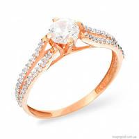 Золотое кольцо для предложения Изабель