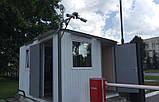 Блок-пост охраны, фото 3