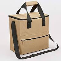 Термосумка (сумка-холодильник) Champion GA-0292-15 (бежевый, 15 л)