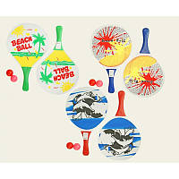 "Теннис ""Beach Ball"" в сетке"
