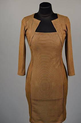 """Изящное женское платье в полоску ткань """"Эко замш"""" 42 размер норма, фото 2"""