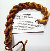 Gloriana Silk  Hand-Dyed Silk