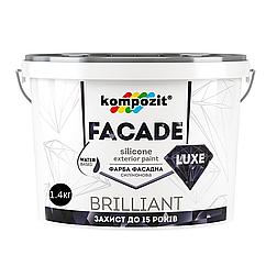 Фасадная силиконовая краска Kompozit Facade Luxe 1.4кг