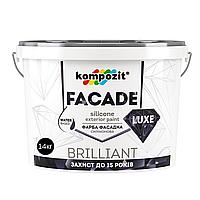 Фасадная силиконовая краска Kompozit Facade Luxe 14кг (Композит Фасад Люкс)