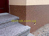 Мозаичная штукатурка Mozalit  мелкозернистая 0.8-1.2 мм, цвет NTM 93 25 кг, фото 2
