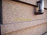 Мозаичная штукатурка Mozalit  мелкозернистая 0.8-1.2 мм, цвет NTM 93 25 кг, фото 4
