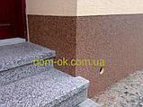 Мозаичная штукатурка Mozalit  мелкозернистая 0.8-1.2 мм, цвет TM 51 5 кг, фото 2