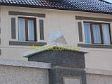 Мозаичная штукатурка Mozalit  мелкозернистая 0.8-1.2 мм, цвет TM 51 5 кг, фото 3