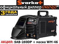 Сварочный аппарат IGBT Dnipro-M SAB-260DP + Маска сварщика WM-46 Акция Дніпро-М