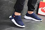 Чоловічі кросівки Nike (темно-сині з білим), фото 2