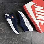 Чоловічі кросівки Nike (темно-сині з білим), фото 3