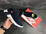 Чоловічі кросівки Nike (темно-сині з білим), фото 4