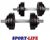 Гантели металлические Hop-Sport Strong 2 х 15 кг, фото 1