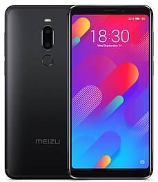 Meizu M8 Чехлы и Стекло (Мейзу М8)