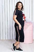 Женский спортивный юбочный костюм с лампасами из двунити 48-50, 50-52, 52-54