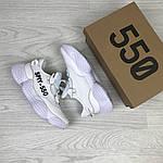 Женские кроссовки Adidas SPIY-550 (белые), фото 2