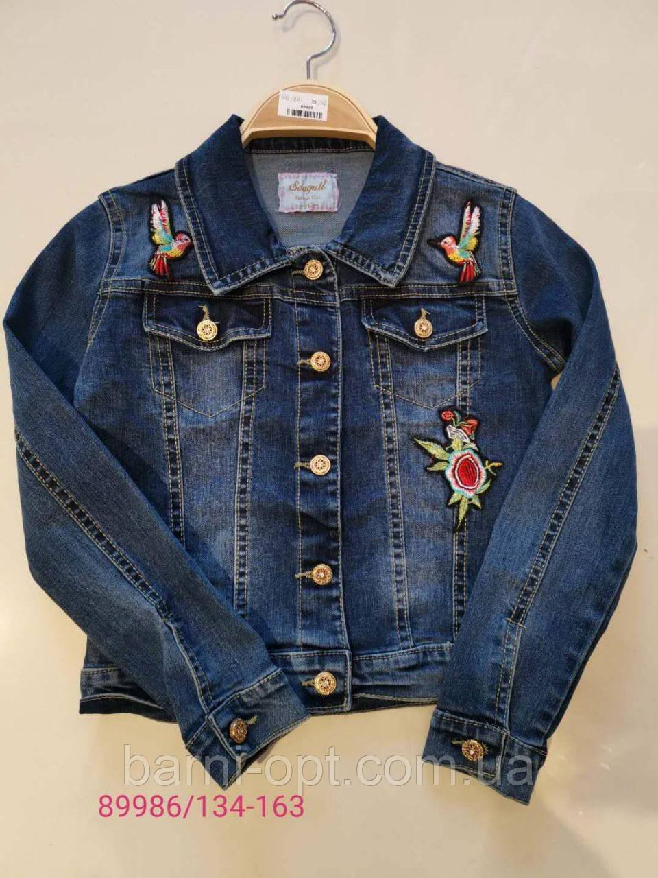 Джинсовые куртки для девочек оптом, Seagull, 134-164 рр.