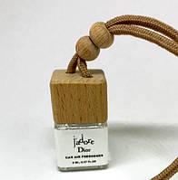 Парфюм-куб белый в автомобиль масляный Christian Dior J`adore 8ml