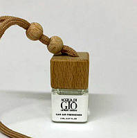 Парфюм-куб белый в автомобиль масляный Giorgio Armani Acqua di Gio 8ml