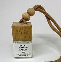 Парфюм-куб белый в автомобиль масляный Lanvin Eclat D`arpege for men 8ml