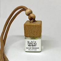 Парфюм-куб белый в автомобиль масляный Yves Saint Laurent Black Opium 8ml