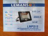 Прожектор LED 10w 6500K LEMANSO с датчиком / LMPS15, фото 2