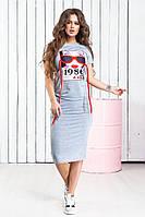 Женский спортивный юбочный костюм с лампасами из двунити с, м, л