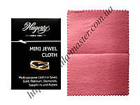 Салфетка для ухода за ювелирными изделиями и камнями HAGERTY mini silver & jewel cloth (12х9см)