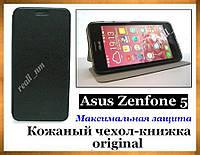 Черный кожаный чехол Mofi для смартфона Asus ZenFone 5 A500KL A501CG