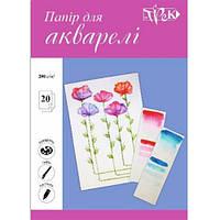 Папка акварельная А4 (21х29,7 см) фактурная бумага Словакия 200 г/м.кв. 20 листов «Трек» Украина