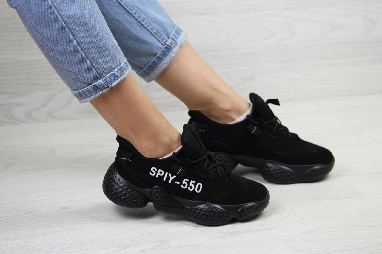 Женские кроссовки Adidas SPIY-550 (черные)