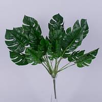 Букет листьев монстеры латексный Цветы искусственные