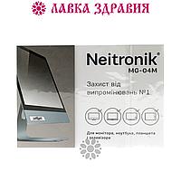 Нейтроник МГ-04 (для мониторов, ноутбуков, планшетов и телевизоров), фото 1