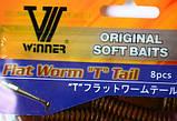 Силиконовая приманка съедобная Червь Плоский (Flat Worm), TBR-017, цвет 012, 8шт., фото 2