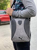 Барсетка мужская в стиле Puma, сумка через плечо, мессенджер / серая , фото 1
