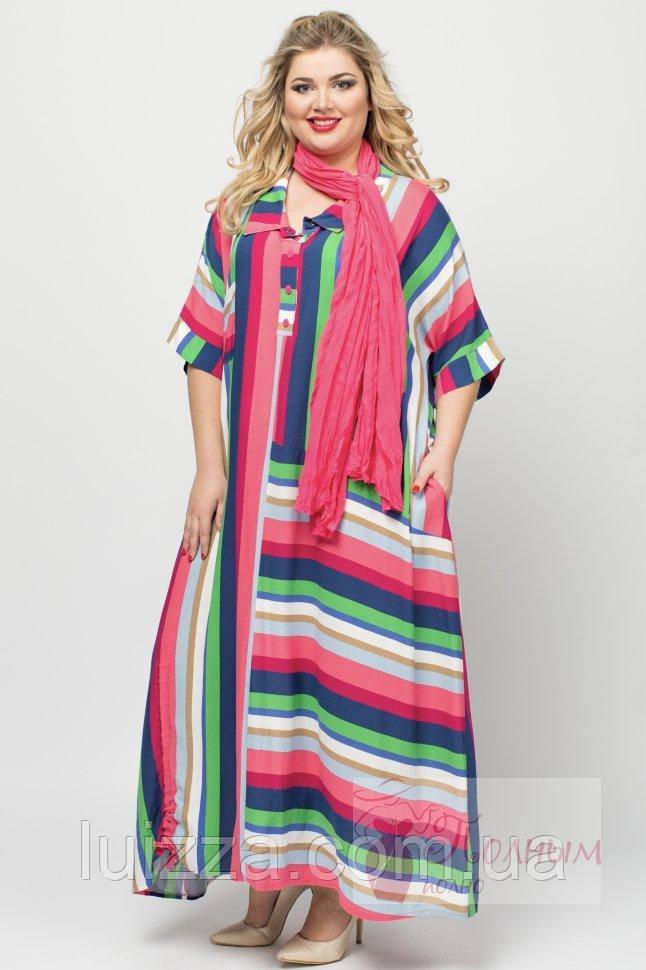 4c45986ee747336 Платье яркое нарядное с шарфиком CADRELLI Турция 54 - 66 рр - Luizza-Луиза  женская
