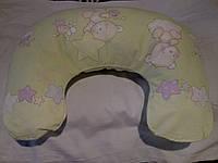 Наволочка подушку для кормления Marselle( 47*62см  )