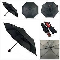 Компактный мужской зонт-полуавтомат от фирмы «Swifts»
