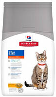 Корм Хиллс для кошек Hill's Oral Care уход за полостью рта 5 кг