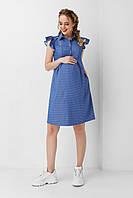 Платье для беременных и кормящих 1850 1009, размеры S, M, L, XL, 2XL, 3XL, фото 1
