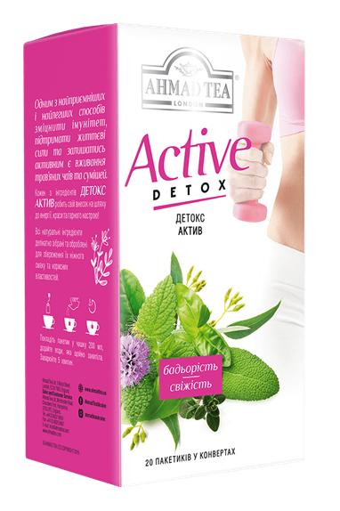 Чай Ахмад для похудения и очистки организма травяной пакетированный Детокс Актив 20 пакетиков