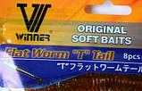 Силиконовая съедобная приманка Flat Worm (ЧервьПлоский), TBR-017, цвет 009, 8шт., фото 2