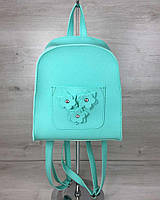 382c340b7f17 Женские рюкзаки Цвет мятный в Украине. Сравнить цены, купить ...