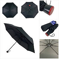 """Механический черный зонт торговой марки """"Feeling Rain"""""""