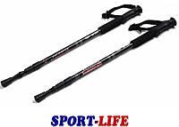 Трекинговые палки регулируемые Hop-Sport Everest Black, фото 1