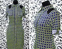 """Оригинальное женское платье с разрезиками """"Хлопок+стрейч"""" 42 размер норма"""