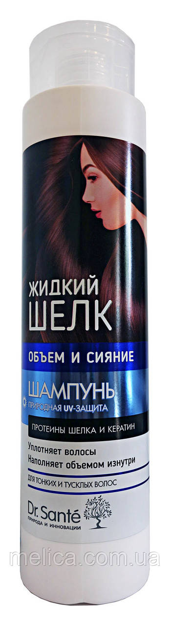 Шампунь для волос Dr.Sante Жидкий шелк  Объем и Сияние – 400 мл.