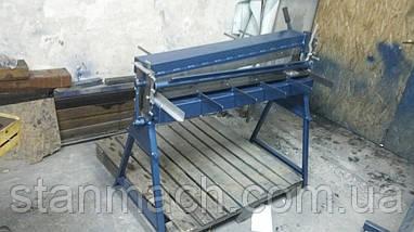 Эволюционер ™ НГ1270 1260х1мм Ручная гильотина, фото 2
