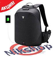dcab25d8bb30 Спортивный рюкзак в Украине. Сравнить цены, купить потребительские ...