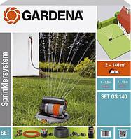 Аксесуари для водопостачання, поливу Gardena Набор для полива с дождевателем OS 140 (08221-20.000.00), фото 1